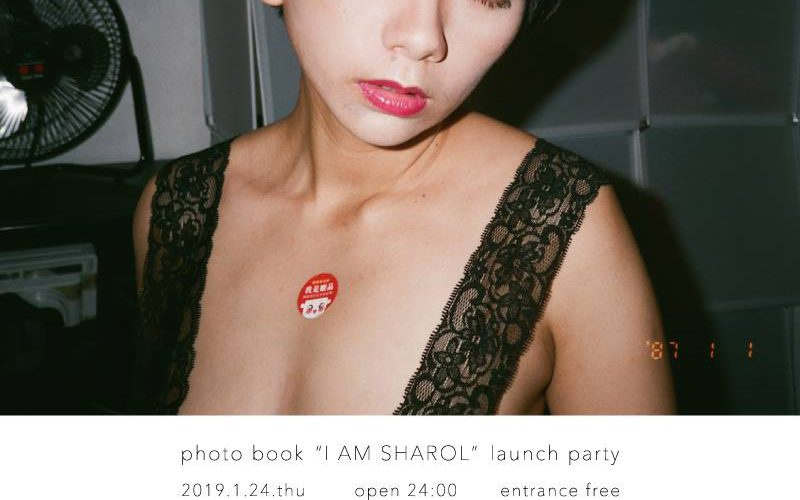 I AM SHAROL